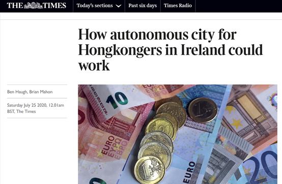 """图为《泰晤士报》对于高广垣想在爱尔兰""""买地建城""""的一事报道"""