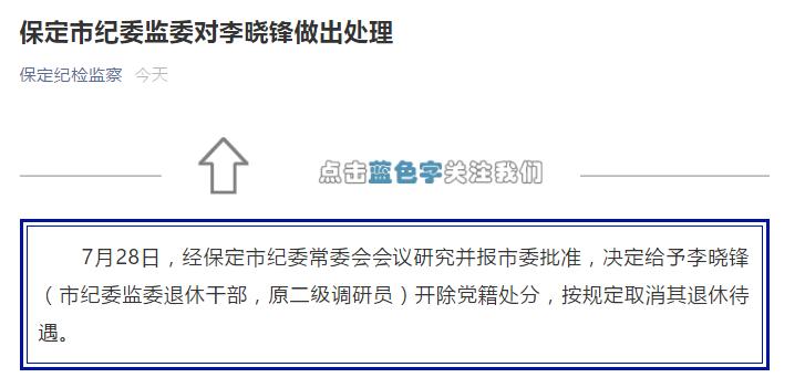 成视频在线无需播放器_免费v片免装播放器观看_日韩大片无需播放器