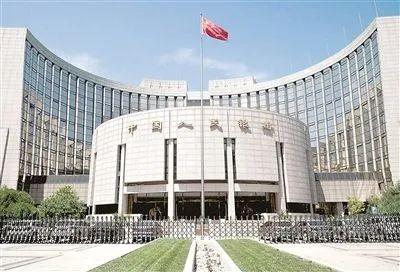 中国人民银行(图源:人民网)