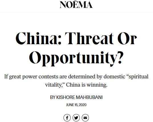 """复旦大学中国研究院春秋高级研究员马凯硕2020年6月15日在美国智库博古睿研究院《思想》(Noēma)杂志刊发评论文章:《中国是美国的威胁还是机会》。马凯硕指出,如果美中大国竞争的结果是由双方各自内部的""""精神状态""""来决定的,那么中国已经占据了优势"""