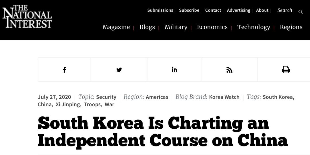 """美国号召""""讨伐中国"""",韩国不跟"""