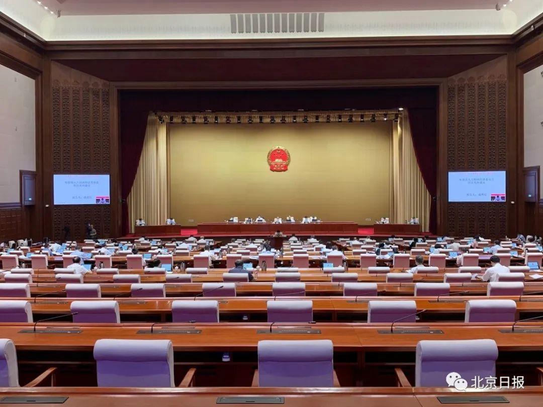 北京上半年经济社会发展报告来了