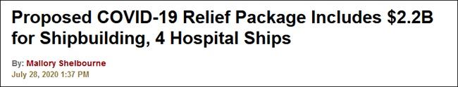尽管没什么用 美共和党仍提议用抗疫预算造4艘医院船