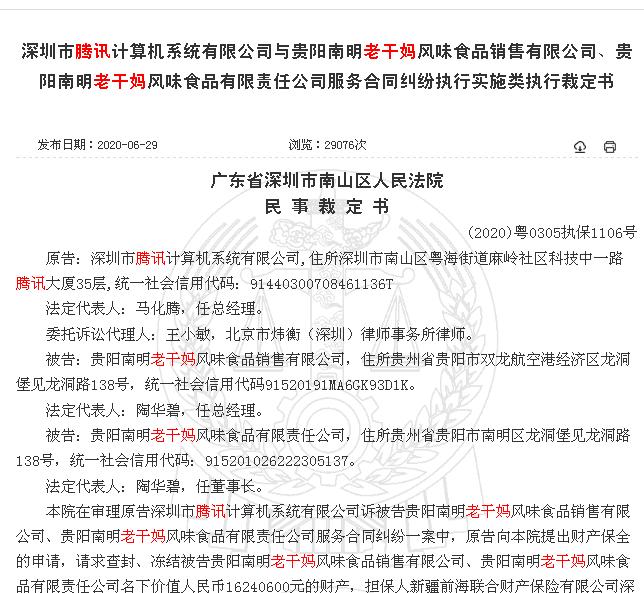 """台媒称台湾与索马里兰互设代表处是""""重大外交进展"""""""
