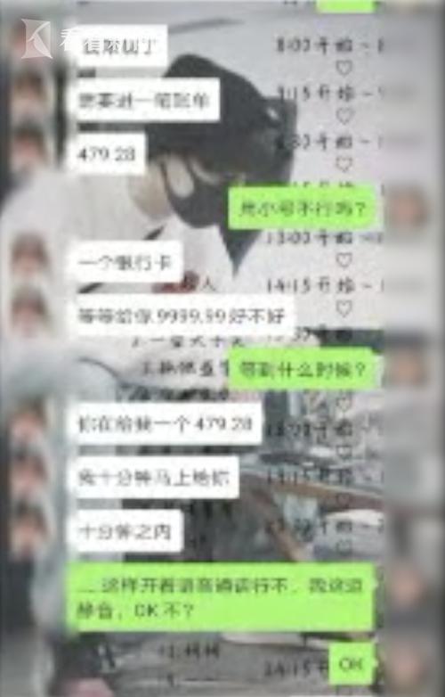 漱口水AEC2-24498578