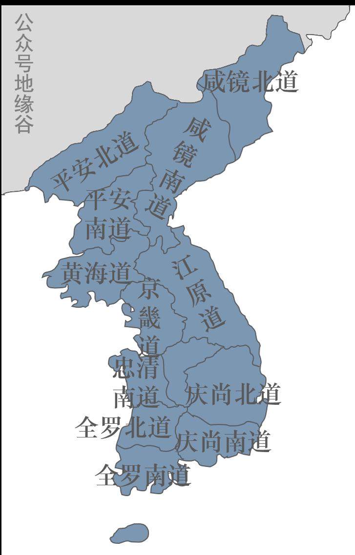 朝鮮八道的不斷裂變:半島上的「道」是如何劃分的?