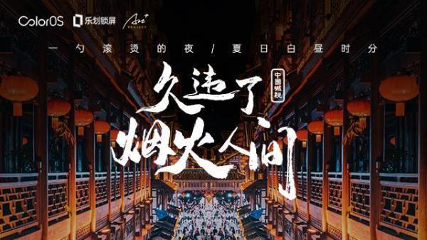 中国城视摄影大赛第二季完美落幕