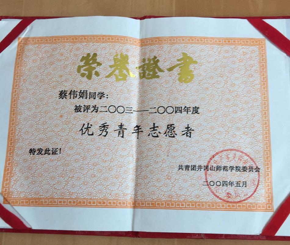 护发素0CCFDA02C-2893