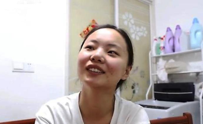 中国海洋大学:白湘菱符合我校录取条件,欢迎报考