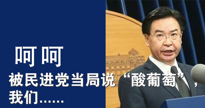 广东队夺冠归来 新科FMVP胡明轩受追捧