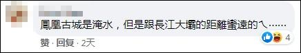 驻菲律宾使馆提醒中国公民注意当地疫情形势