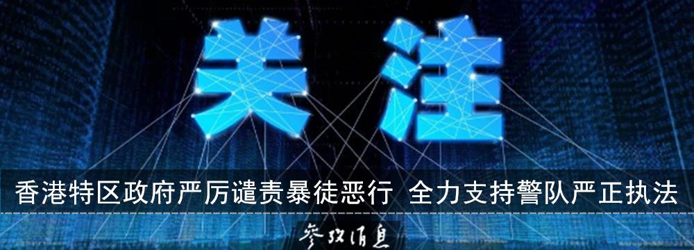新款广汽埃安V实车曝光 搭自主电机/功率提升