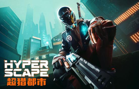 育碧正式公开百人大逃杀游戏:《超猎都市》