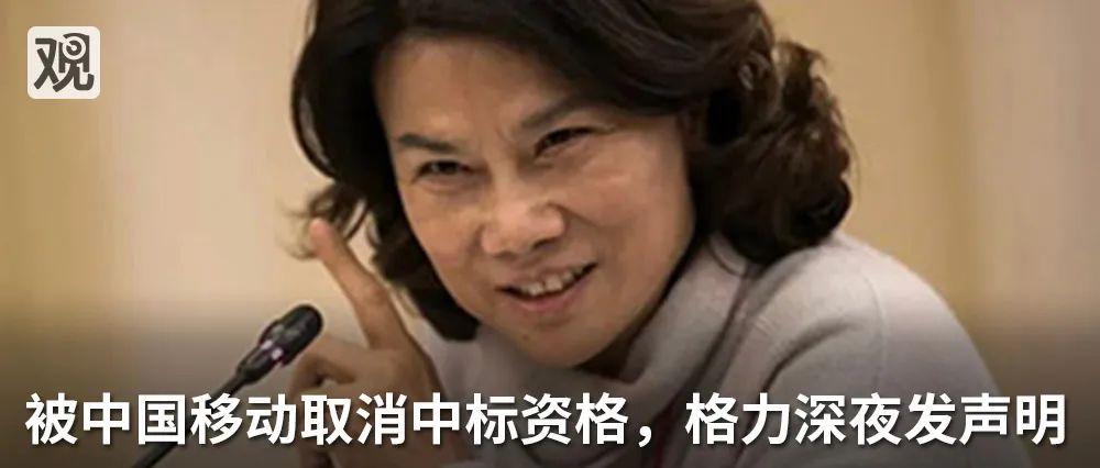"""长沙""""百万黄金失窃案""""一审宣判,蒙面作案男子获刑12年"""
