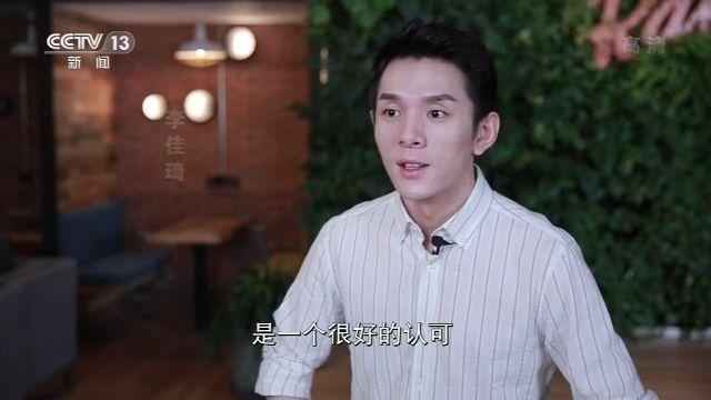 """李佳琦落""""沪"""":电商平台称其销售额可抵单体商场"""