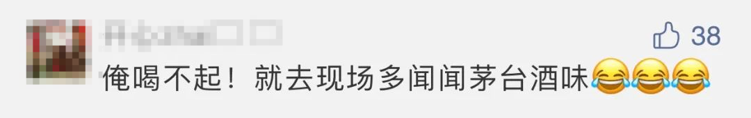 年7日媒3日日闭人士染者入境人员计8京奥健康检测新