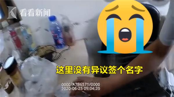 中国人民大学附属中学早培取消、合并19中?校方辟谣