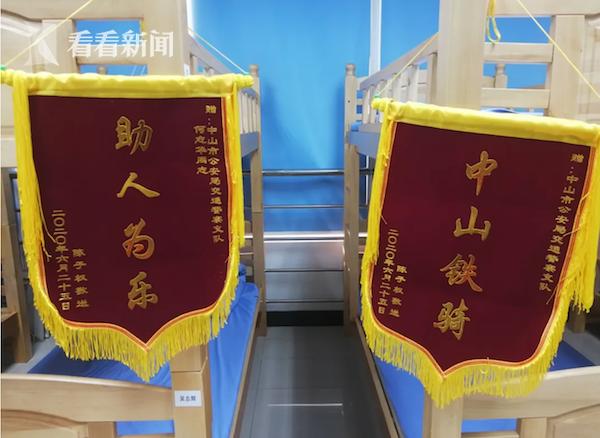 林郑月娥:25日起非香港居民不准从机场入境 停止转机服务