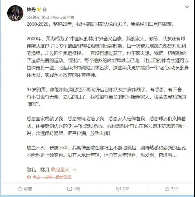 """从习近平全球战""""疫""""高频词里感知中国经验"""