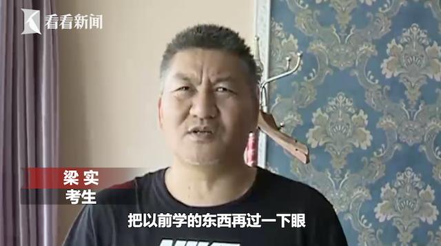 北京交警:5月1日至3日全市交通违法处理窗口暂停对外办公