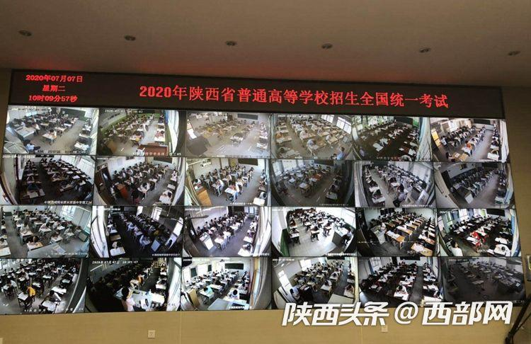 在陕西省国家教育考试考务指挥中心,监控大屏上能够实时看到全省各考场的情况。
