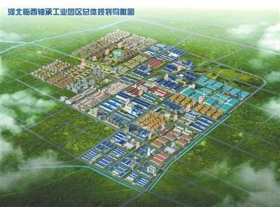 """临西轴承工业园区着力打造""""万亩千亿""""重点平台"""