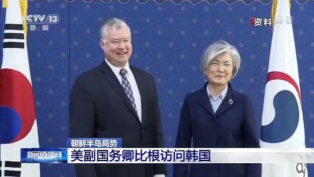 美国副国务卿里根与韩国外长康京和