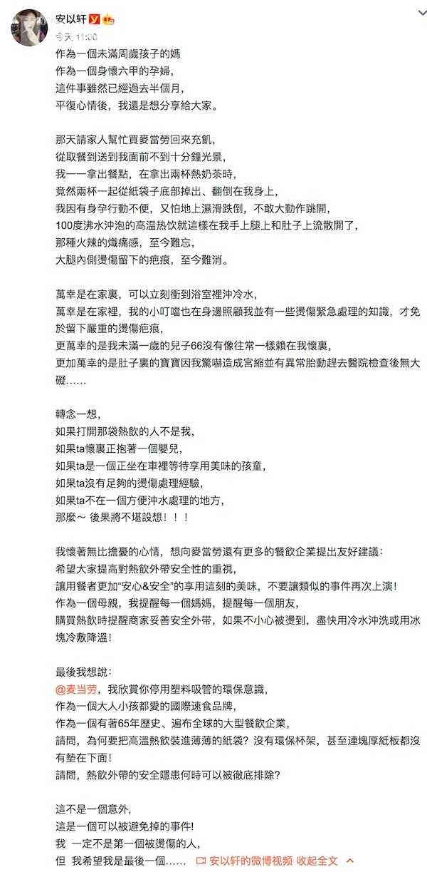 山东省人民政府:免去王文杰山东省监狱管理局副局长职务