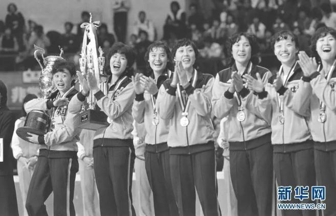 图为1981年11月16日,郎平(左二)与队友在夺得第三届世界杯女子排球赛冠军后领奖。新华社发 图片来源:新华网