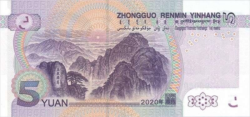 (图片均来自于中国印钞造币总公司官网、央行官网)