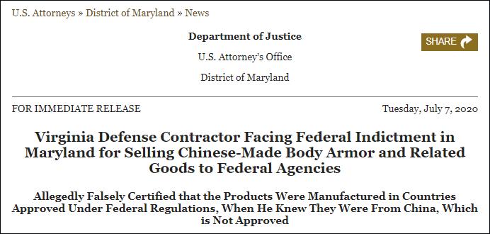 美国司法部网站报道