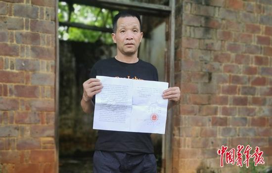 张玉环被羁押9778天背后:父子相互缺席的27年