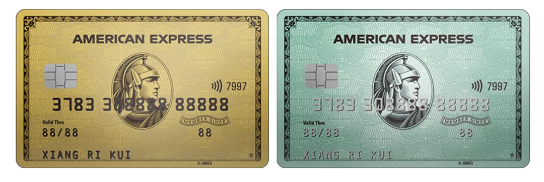 """招行美国运通金卡_【资讯】百夫长来了!招行信用卡携手美国运通打造""""旅行行家 ..."""