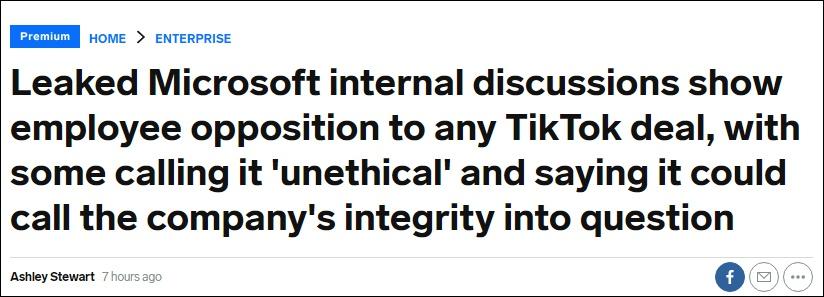 微软内部投票反对收购TikTok占了大多数