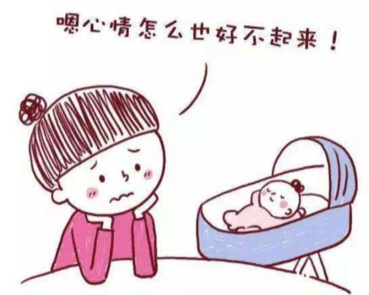 年轻妈妈产后抑郁离家出走 如何预防产后抑郁