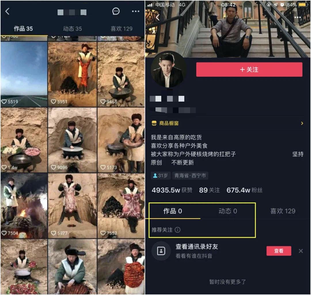 红豆视频名优馆_红豆影视网站_红豆影视免费版