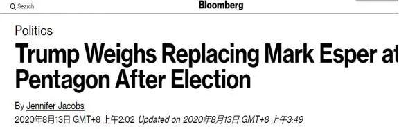特朗普考虑大选后撤换美国防长埃斯珀