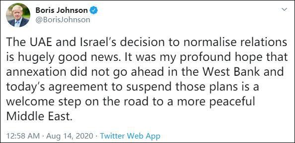 【蜗牛棋牌】阿联酋与以色列将建交 特朗普:本想叫特朗普协议的