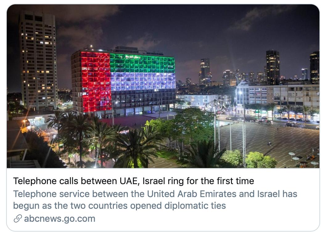 阿联酋、以色列之间的电话首次响起。/ABC news报道截图