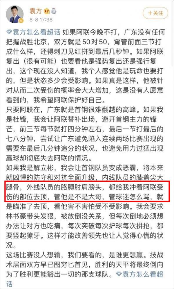 武汉规模以上工业企业复工率超97%