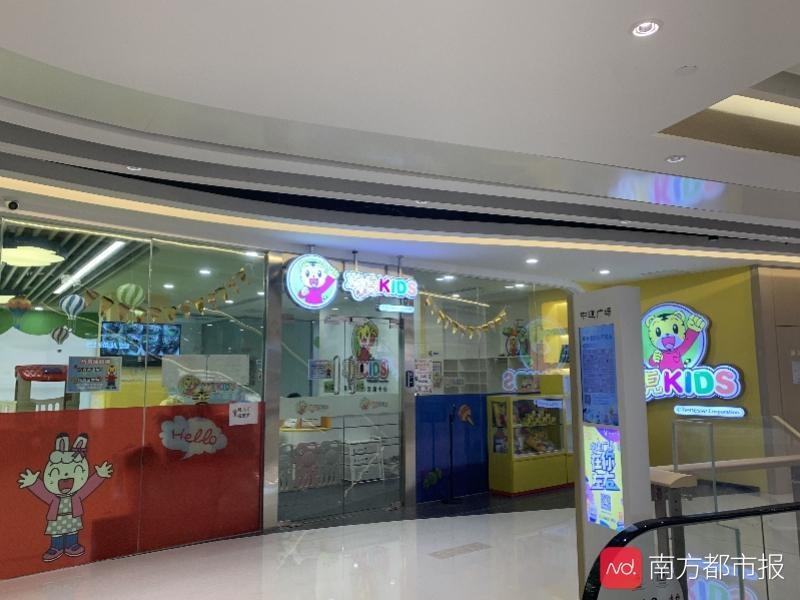 北京一巧虎早教中心宣布破产,佛山门店:正常运营,属于加盟模式
