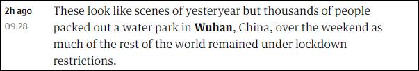 武汉开party,西方有人酸了,有人醒了插图(2)
