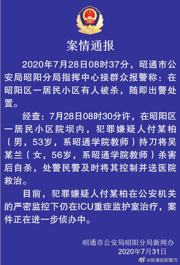 电磁学计量标准器具9F0-97318894