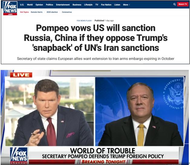 蓬佩奥发誓美国将用一切手段阻止中俄向伊朗出售武器