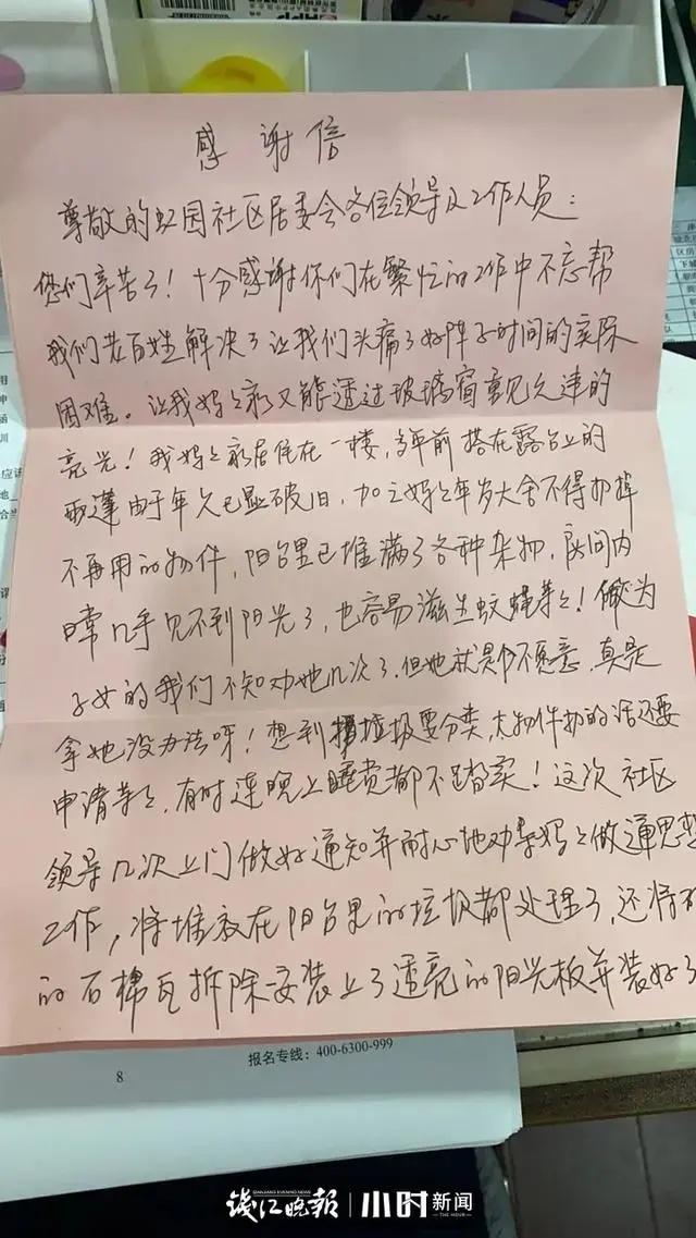 """阳台堆满""""宝贝"""",杭州女儿被妈妈搞得头痛!""""武林大妈""""一招解决"""