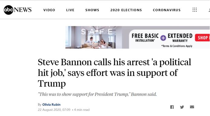 保释后,班农又给特朗普出难题