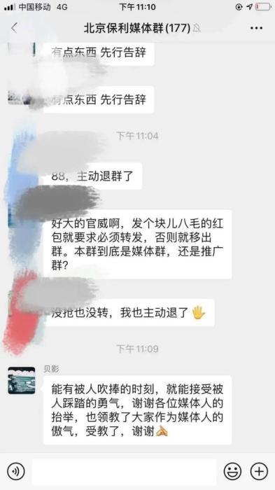 【能化周报】本油:中国购盘支撑市场
