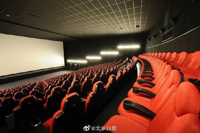北京发放千万元观影券 助力电影市场复工复产