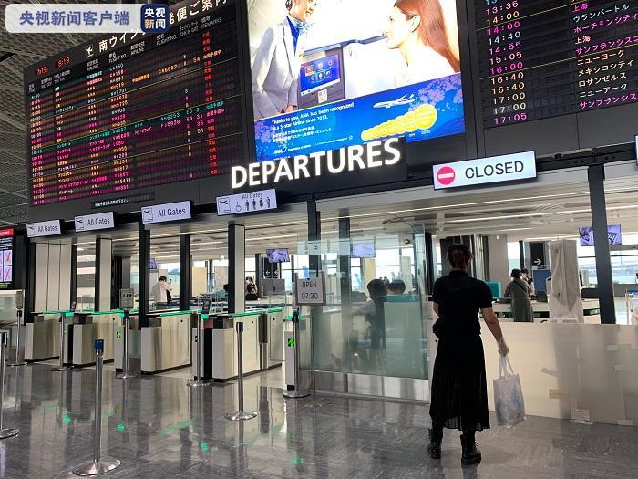 日本当局拟最快9月周全许可持有在留资格的外国