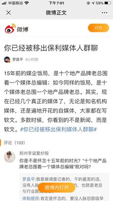 河北23日新删境中输出无病症沾染者5例